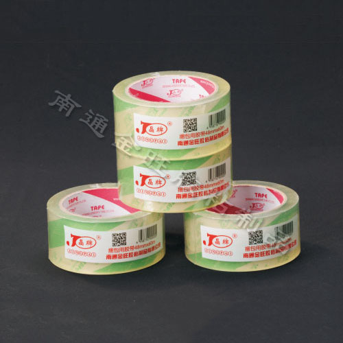 Super transparent sealing tape